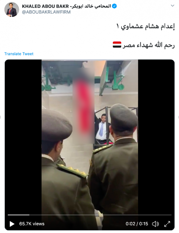 This is a screenshot of Khaled Abou Bakr's first tweet of Ashmawy's execution video. CREDIT: TaSC.